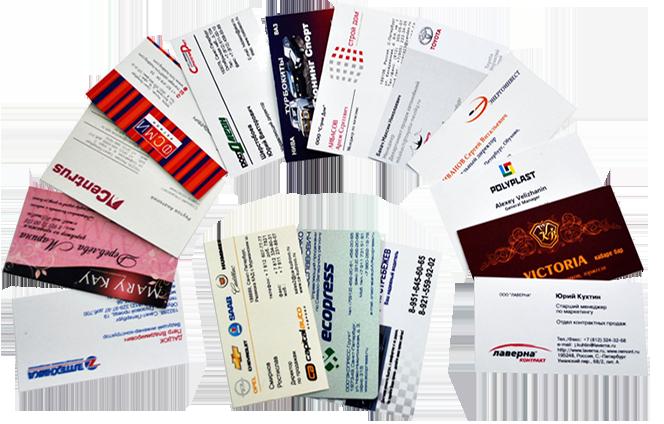 Картинки по запросу визитка png